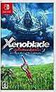 Xenoblade Definitive Edition(ゼノブレイド ディフェニティブ エディション)-Switch