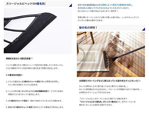 超軽量万能シリコンほうきスリージャルビNEWVer2(グレイ)