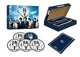陸王 -ディレクターズカット版- Blu-ray BOX[Blu-ray/ブルーレイ]