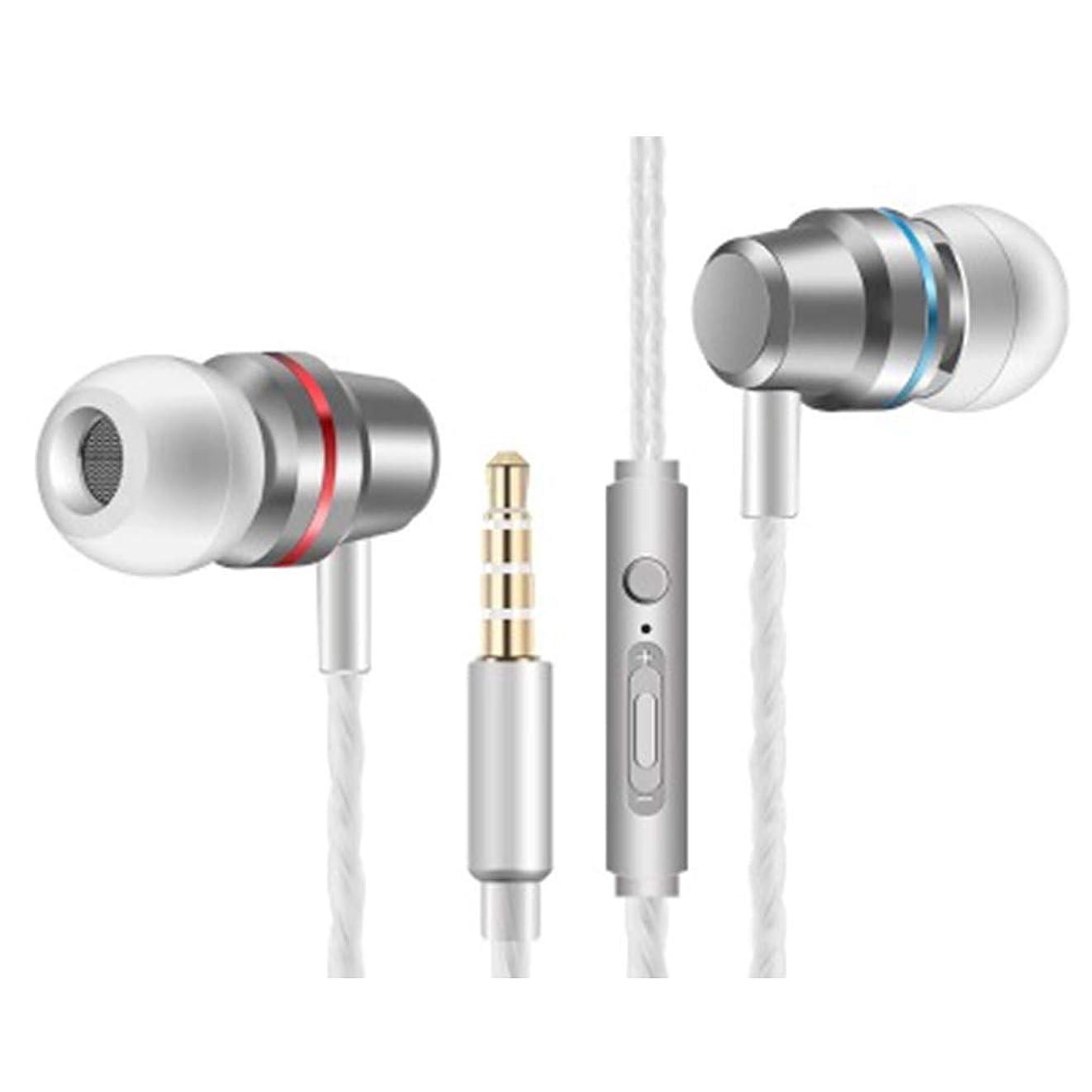 メイエラ部屋を掃除するメイエラLittleliving イヤホン カナル型 マイク付き 高音質 音量 有線 リモコン付き 防水 重低音 音漏れ防止 外音遮断 ステレオ 疲労軽減 切れにくい 通話可能 かわいい android/iPhone/iPod/iPad対応 (シルバー)