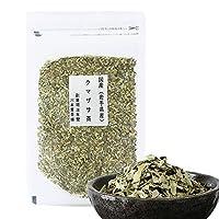 国産 岩手県産 クマ笹茶 (40g×1袋)