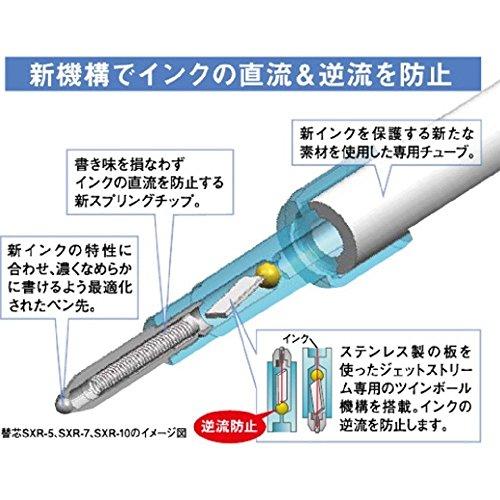 『三菱鉛筆 4色ボールペン ジェットストリーム 0.7 SXE4500071P.8 水色 パック』の2枚目の画像