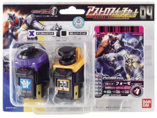 Kamen Rider Fourze Astro Switch Set04 (Completed) Bandai [JAPAN] (japan import)