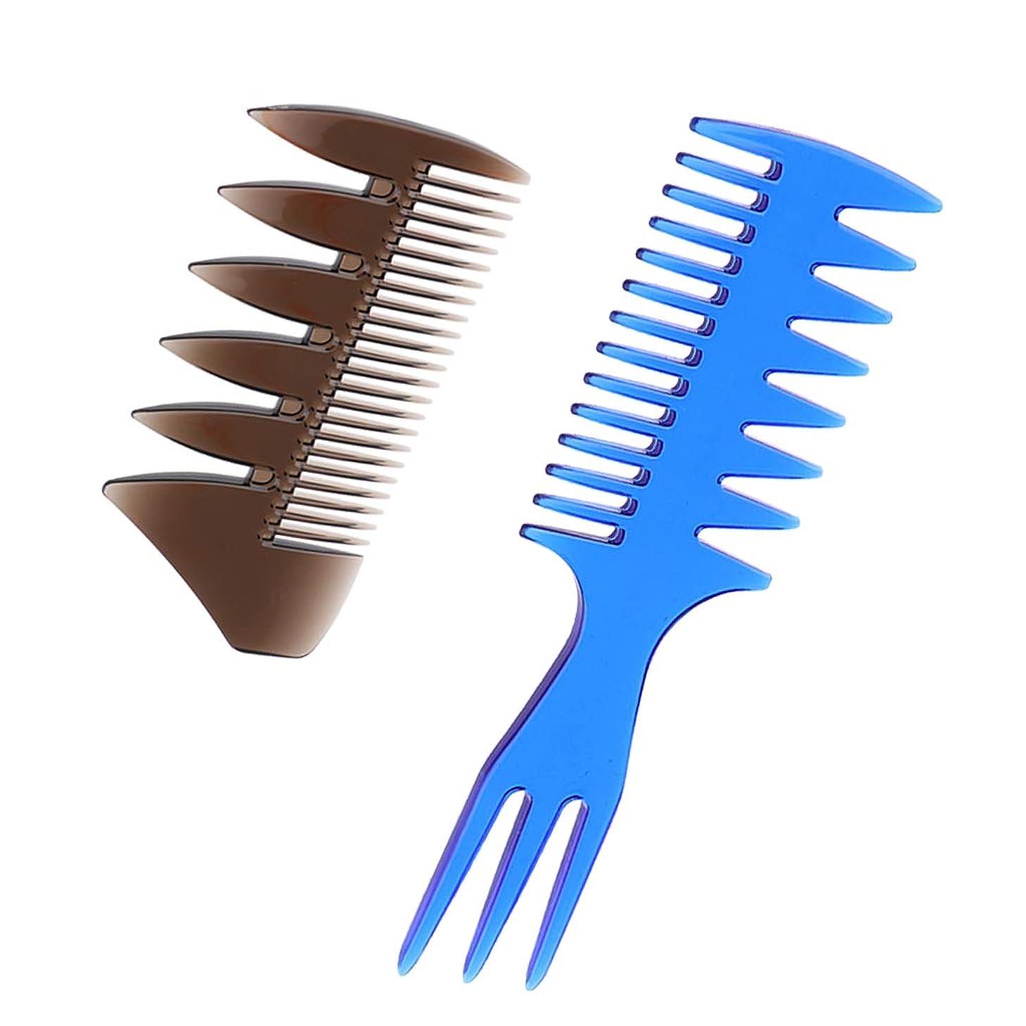 引き金一対応F Fityle 2本 男性 油性の髪櫛 ヘアブラシ ヘアサロン 広い歯櫛
