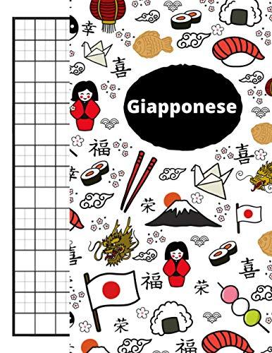 Il mio taccuino giapponese - Genkō Yōshi: Il libretto di Genkō Yōshi (原稿用紙) per imparare il giapponese e praticare i caratteri giapponesi.