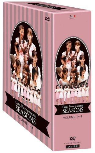 セント・フォースPresents「SEASONS」BOX [DVD]