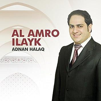 Al Amro Ilayk (Quran)