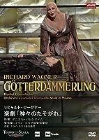 リヒャルト・ワーグナー 楽劇「神々のたそがれ」 指揮:ダニエル・バレンボイム 管弦楽:ミラノ・スカラ座管弦楽団 [DVD]