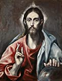 Spiffing Prints EL Greco - Christ Blessing 'The Saviour of