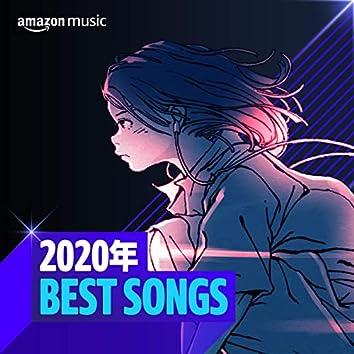 2020年 Best Songs