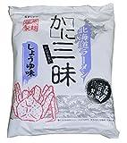 永谷園 藤原製麺 北海道ラーメン かに三昧しょうゆ味 1セット5食