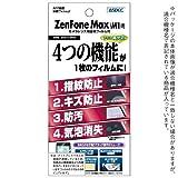 ASDEC アスデック ZenFone Max M1 ZB555KL フィルム 【カメラ保護フィルム付き】 AFP画面保護フィルム2 ・指紋防止 防指紋・キズ防止・気泡消失・防汚・光沢 グレア・日本製 AHG-ZB555KL (ZenFone Max(M1) ZB555KL / 光沢フィルム)
