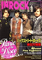 INROCK (イン・ロック) 2008年 04月号 [雑誌]