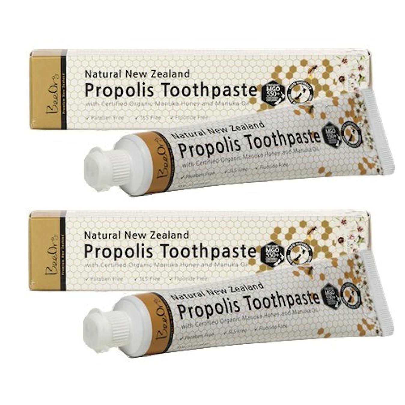 関係ないコードエンジニアリングプロポリス&オーガニック認定マヌカハニーwithマヌカオイル歯磨き 2本セット
