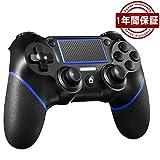 PS4 コントローラー Blitzl ワイヤレス ゲームパッド PS4 Pro/Slim PC Win10対応 無線Bluetooth 接続 人体工学 二重振動