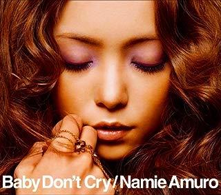 Baby Don't Cry (DVD付)安室奈美恵