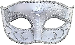 Best mardi gras mask white Reviews