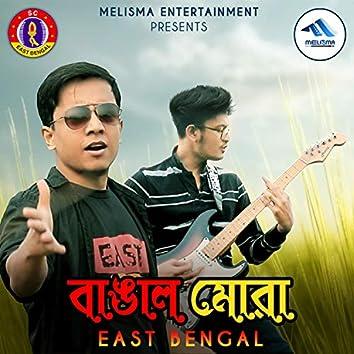 Bangal Mora (East Bengal)