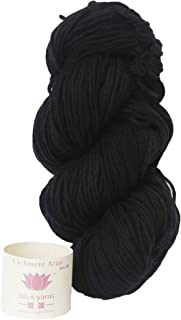 1X55g Hank 100% Mongolian Cashmere Aran Weight for Hand Knitting Thick Yarn (07-Black)