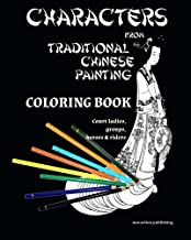 famous chinese books