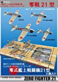 21 Zero Fighter Type 1/144 indoor paper airplane PAPER WING series (four aircraft entering) (japan import)