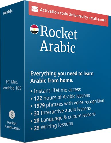 Learn Arabic online: Read, write, speak and understand Arabic. Get instant access and start today. Rocket Arabic has 120+ hours of lessons. Mac, PC, Android & iOS