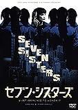 セブン・シスターズ[DVD]