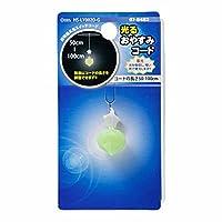 OHM 光るおやすみコード ダイヤ グリーン HS-LY002D-G