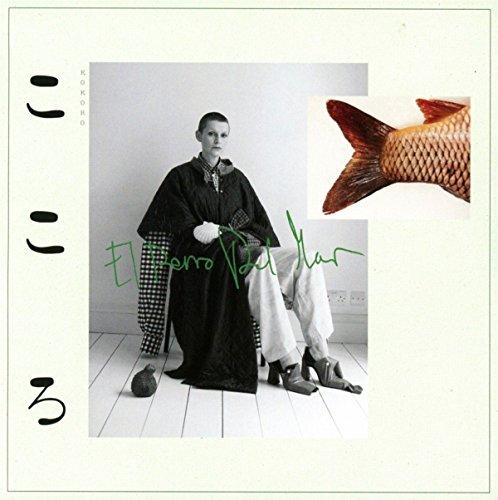 Kokoro [Vinyl LP]
