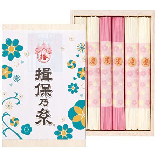 揖保乃糸 紅白素麺プチギフト PG-10