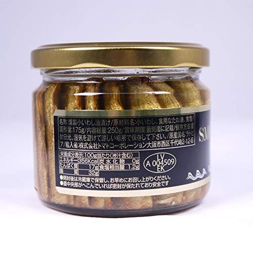 トマトコーポレーションPASTODECOスモークオイルサーディン250g