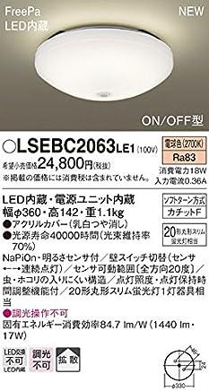 パナソニック 天井直付型 LED(電球色) シーリングライト LSEBC2063LE1 20形丸形スリム蛍光灯1灯器具相当?拡散タイプ FreePa?ON/OFF型?明るさセンサ付