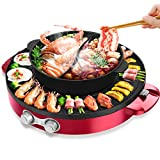 2 in 1 Electric Grill and Hot Pot, 2200W Removable Hot Pot With Electric Korean BBQ Smokeless Grill, Non-Stick Pan Easy Cleaning, Suitable for 2-7 People (Red, Double separation)