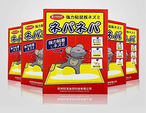 MNS9516 15 Blatt Menschlich Mausefallen Hohe QualitäT Und Hohe Effizienz Einfache Handhabung Und Reinigung Sicherheit