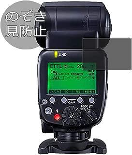 VacFun 覗き見防止 Canon スピードライト 600EX II-RT (SP600EX2-RT) プライバシー保護 日本製素材 4H フィルム 保護フィルム 気泡無し 液晶保護 フィルム プロテクター 保護 フィルム(非 ガラスフィルム 強化ガラス ガラス ) 覗き見 防止 のぞき見 のぞき見防止 ニュー