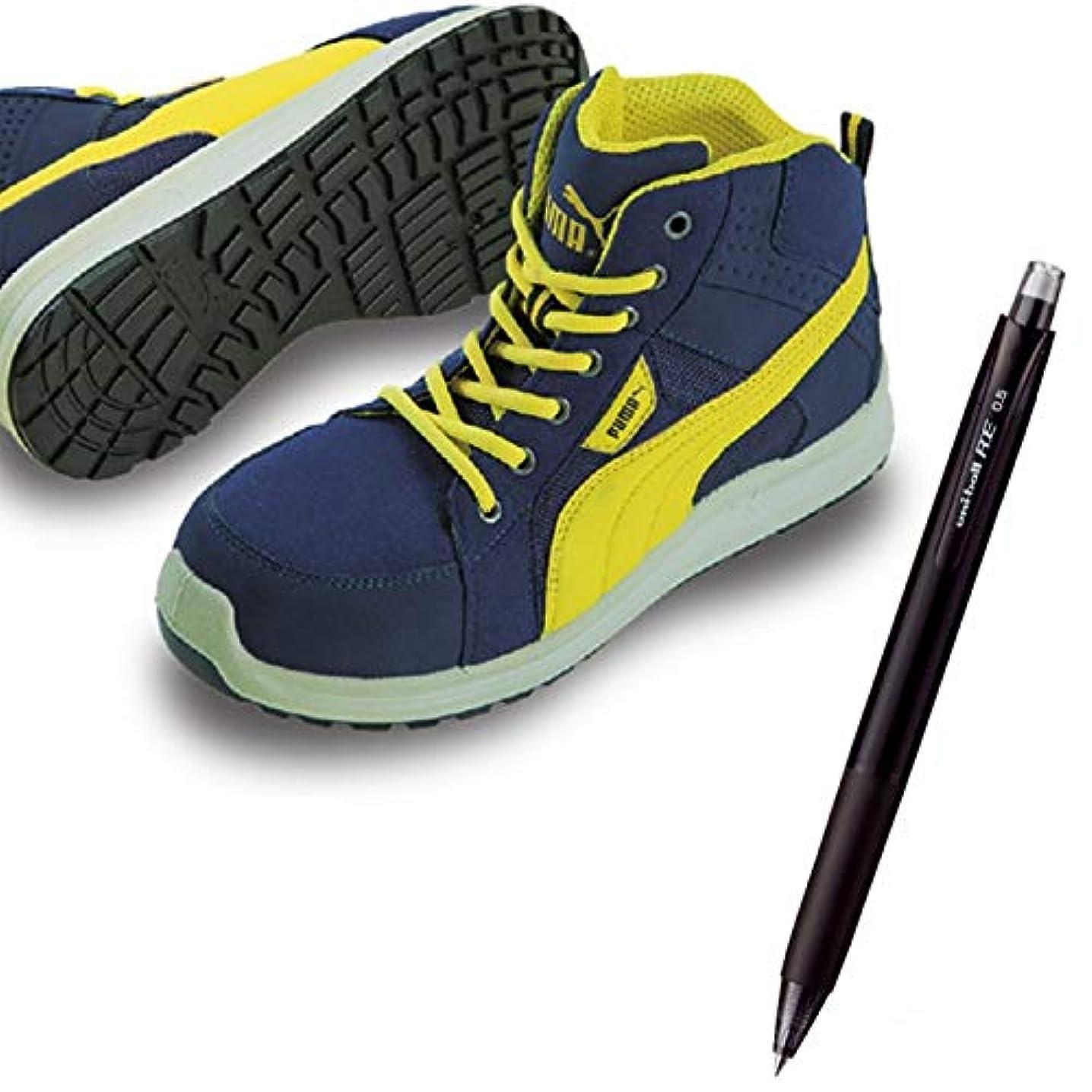 実験室ブラスト流行PUMA(プーマ) 安全靴 ライダー 28.0cm ブルー ミッド 消せるボールペン付きセット 63.351.0