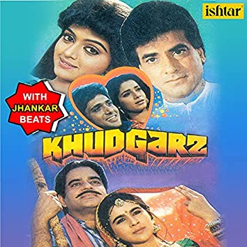 "Log Kehte Hain (With Jhankar Beats) (From ""Khudgarz"")"