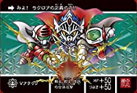 ナイトガンダム カードダスクエスト 限定カード KCQ-PR-015 Vアタック