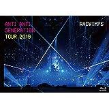 ANTI ANTI GENERATION TOUR 2019[Blu-ray]