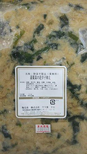 業務用 小鉢 湯葉菜の花辛子和え 1kg×12P 冷凍