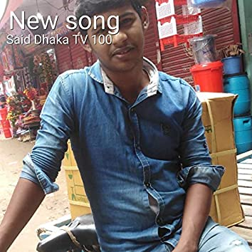 New Song (Instrumental)