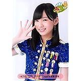 【荒巻美咲】 公式生写真 HKT48 5周年記念 ランダム A