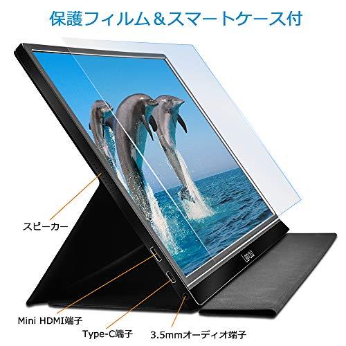 511h2QPCqbL-モバイルディスプレイ「Lepow Z1」をレビュー!15.6インチで2万円以下