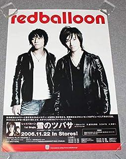 4 ポスター redballoon/レッドバルーン[雪のツバサ]