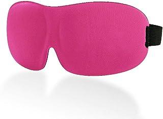 アイマスク 立体型 安眠マスク 3D アイマスク 圧迫感な 昼寝 アイマスク眼精疲労の軽減 洗濯可能 長さが調節できる 旅行便利グッズ 収納袋付き (ピンク)