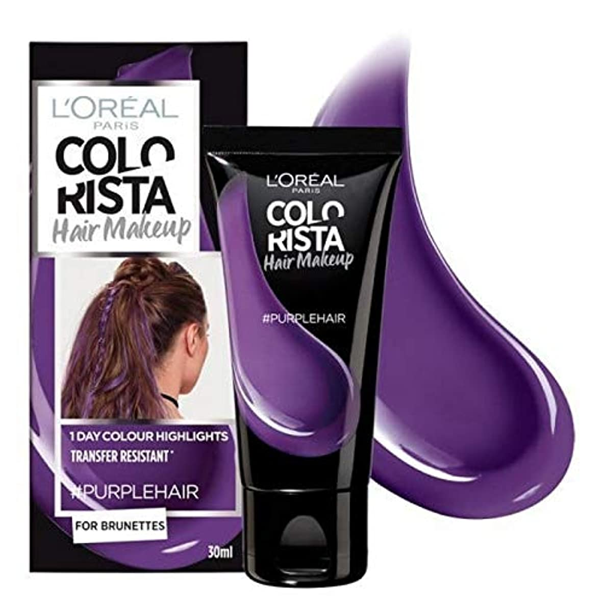 貢献即席オフェンス[Colorista] Coloristaヘアメイク紫色の一時的なブルネットの髪の色 - Colorista Hair Makeup Purple Temporary Brunette Hair Colour [並行輸入品]
