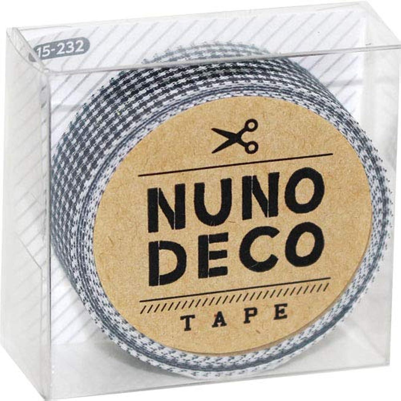 弱まる前述の付与〈UVクラフトレジン〉 (KA15-232) ヌノデコテープ 【ハンサムな千鳥柄】 幅1.5cm 布デコ 名前テープ ハンドメイド 手芸 ネーム 布製 布マスキングテープ NUNO DECO TAPE