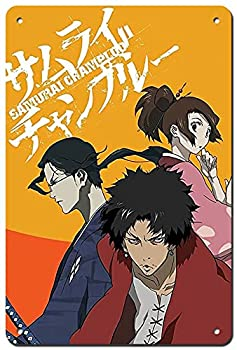 Samurai Champloo Poster - 12 x 8 inch Anime Poster Metal Poster Wall Decoration Poster Ornaments