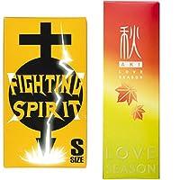 不二ラテックス ラブシーズンコンドーム 秋 24個入 + FIGHTING SPIRIT (ファイティングスピリット) コンドーム Sサイズ 12個入
