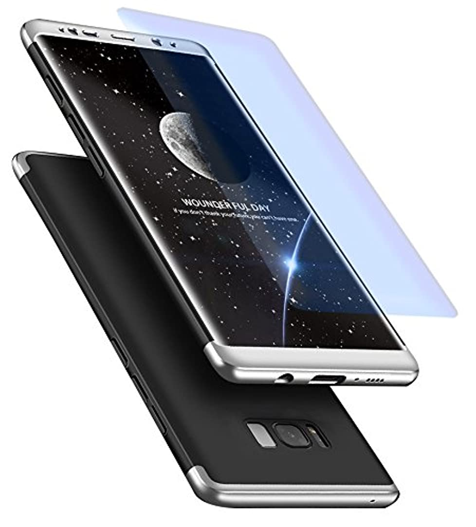 Giosio for Galaxy S8 Plus Case, Cover 360 Degree Full Body 3 Part Design Ultra Slim Thin Hybrid Anti Fingerprint Scratch Heavy Duty Shockproof Protection Ultra Light + Soft Screen Protector Film